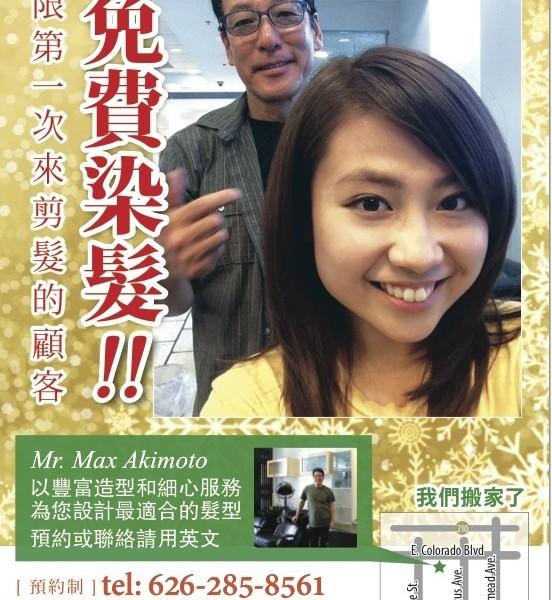 Mr. Max Akimoto