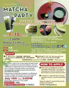 Matcha party