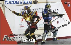 fujiyama ichiban