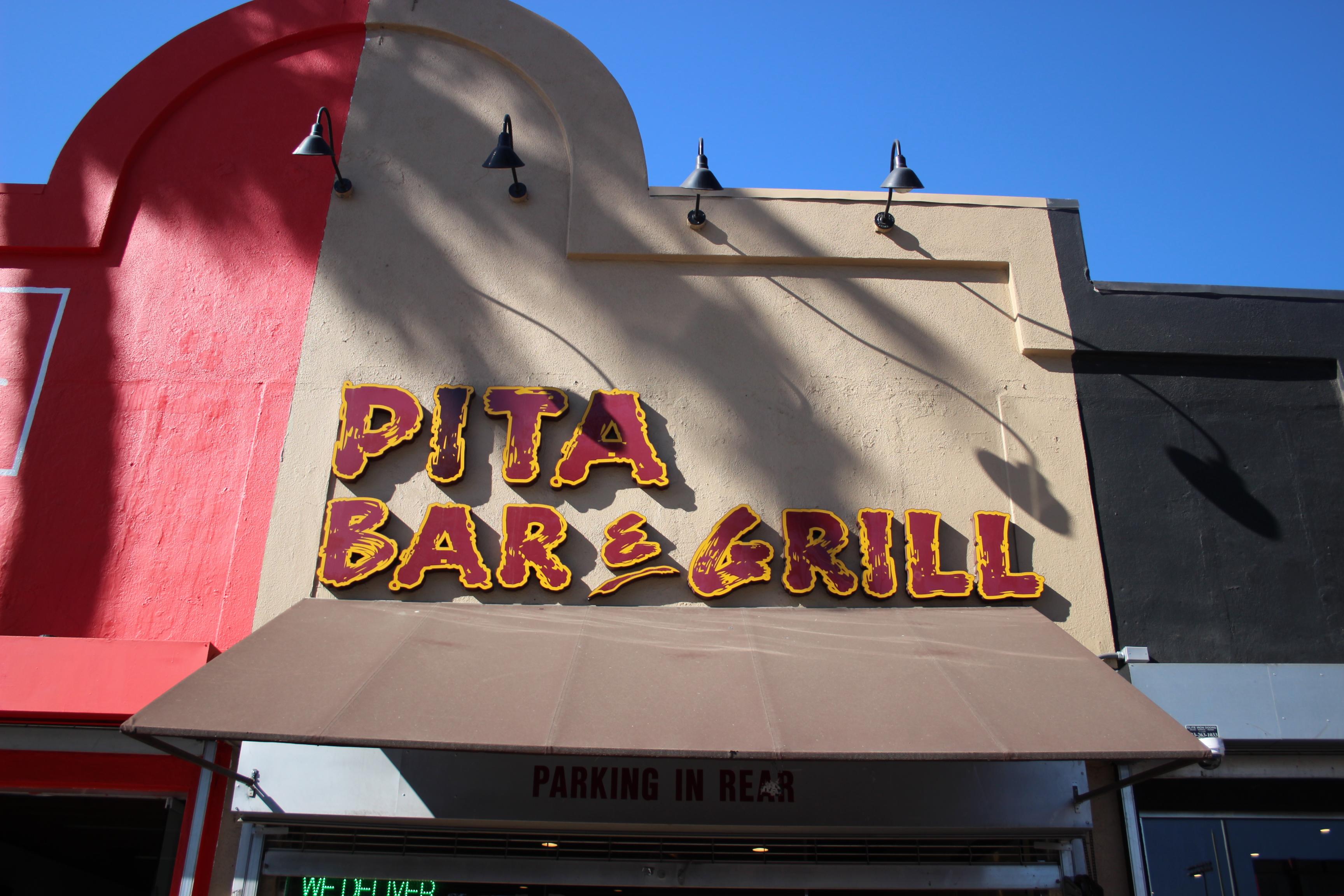 Pita Bar & Grill